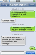 iphone_sms_discussion.jpg