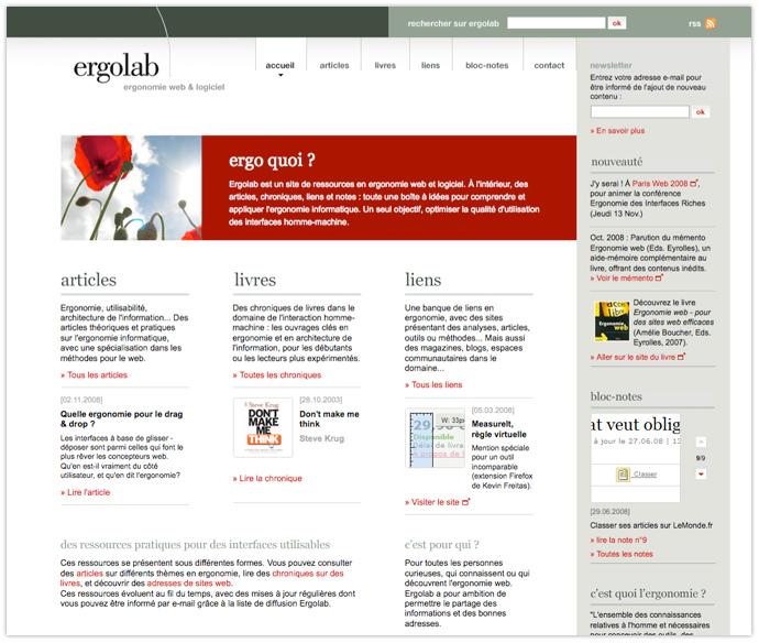 ergolab.net