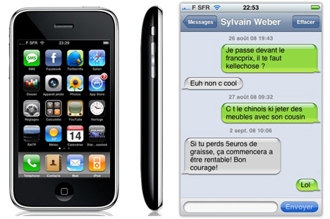 sms iphone icon